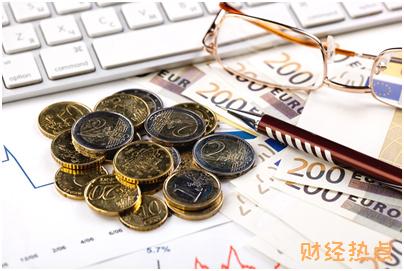 广发易车联名信用卡积分有效期是多久? 财经问答 第3张