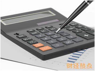 上海银行银联标准白金信用卡短信通知收费吗? 财经问答 第1张