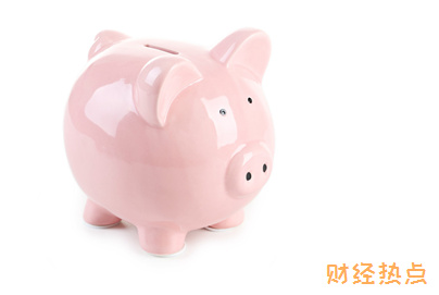 兴业淘宝网联名信用卡的利息是怎么算的? 财经问答 第3张