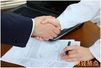 北京银行信用卡灵动金分期有哪些期限可选? 财经问答 第2张