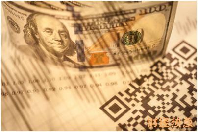 光大银行信用卡销卡多久之后才能重新申请? 财经问答 第3张