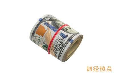 中信银行十二生肖信用卡怎么样? 财经问答 第1张