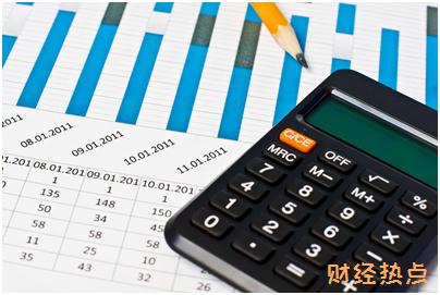 信用卡临时额度被取消是怎么回事? 财经问答 第1张