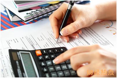 轻易贷如何开通申请网上银行? 财经问答 第3张