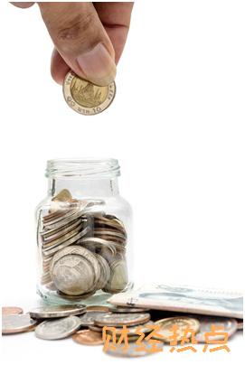 平安盈利保年金保险的保险期限是多久? 财经问答 第2张