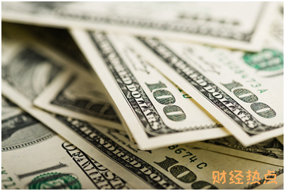 办大额信用卡怎么包装银行流水? 财经问答 第2张