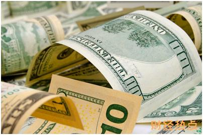 轻易贷里面的撤资是什么意思? 财经问答 第2张