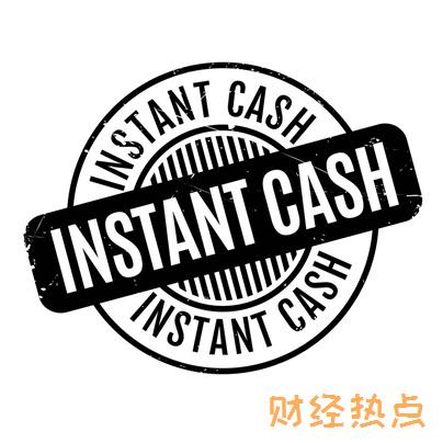 上海银行食行生鲜尚食联名卡短信通知收费吗? 财经问答 第2张