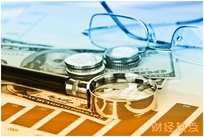 上海银行柯南独照信用卡还款方式是怎样的? 财经问答 第2张