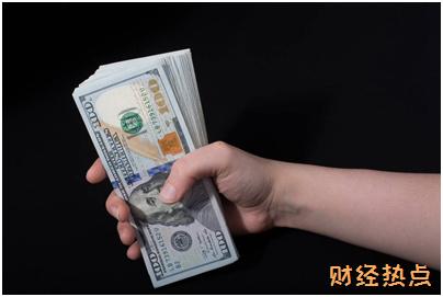 工资4000,失业金一个月可以领多少钱? 财经问答 第3张