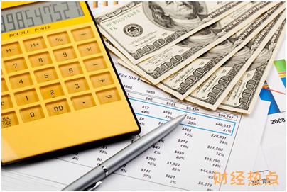 建设银行信用卡未激活是否会收取年费? 财经问答 第1张