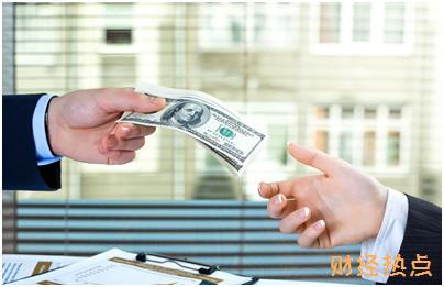 怎么养信用卡最省钱? 财经问答 第3张