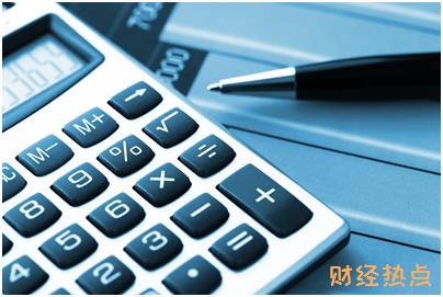 在网上办理信用卡可靠吗? 财经问答 第2张