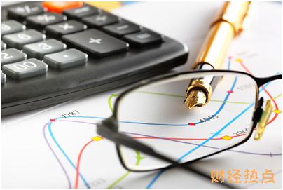 积利金持有期收益如何计算? 财经问答 第2张