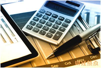 交通银行苏宁电器卡最低还款比例是多少? 财经问答 第3张