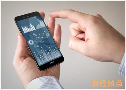 急用钱APP绑定银行卡的预留手机号变更了该怎么办? 财经问答 第1张