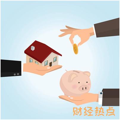 家装白条对房产归属是否有要求? 财经问答 第1张