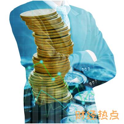 杭州银行信用卡灵活分期的借款期限有多久 财经问答 第2张