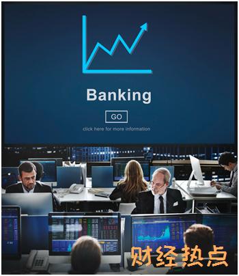 交通银行国航凤凰知音信用卡专享特权有哪些? 财经问答 第2张