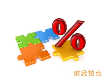 中信银行十二生肖信用卡申请条件是什么? 财经问答 第1张