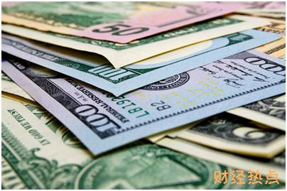 信用卡取现当天还款了还要收利息吗? 财经问答 第2张