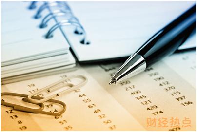 平安智能星教育金保险计划重疾豁免保险费有什么说明吗? 财经问答 第2张