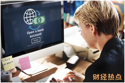 拿到建设银行信用卡后,需要注意些什么呢? 财经问答 第1张