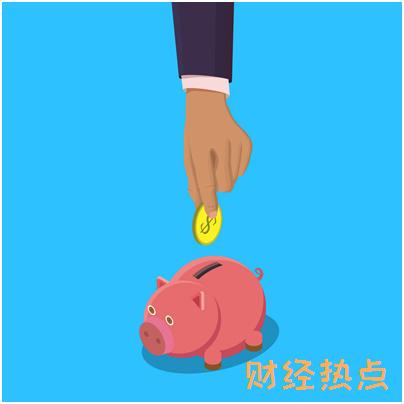 中信银行借记卡网银和信用卡网银有何关系? 财经问答 第2张