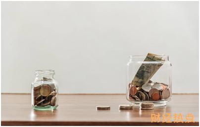 信用卡降额了是不是最低还款额还跟以前一样? 财经问答 第1张