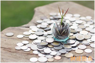 业务员上门办信用卡成功率高吗? 财经问答 第2张