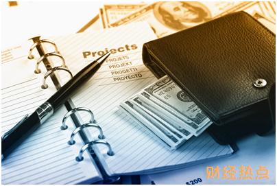 农行信用卡消费备用金被拒了是怎么回事? 财经问答 第2张
