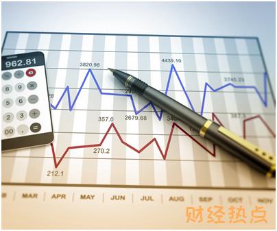 华夏银行信用卡柜台激活会被拒吗? 财经问答 第3张