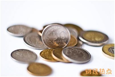 若我遇到平安积分兑换方面的问题该怎么办? 财经问答 第3张