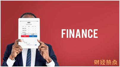 申请中信i白金信用卡需要哪些条件? 财经问答 第3张
