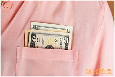 办信用卡怎么填写职业比较好下卡? 财经问答 第1张