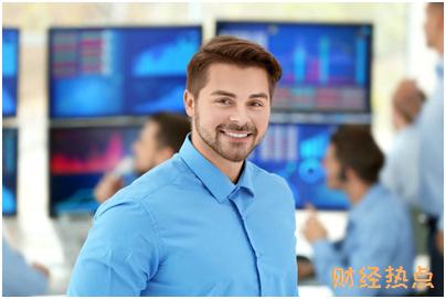 想办张加油的信用卡,请问哪个银行的最优惠? 财经问答 第1张