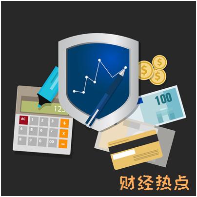 广发真情信用卡取现是怎么收费的? 财经问答 第1张