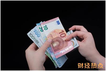 微信零钱绑定银行卡时收不到验证码怎么办? 财经问答 第2张