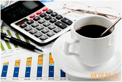 信用卡分期占用额度和不占用额度有啥区别? 财经问答 第3张