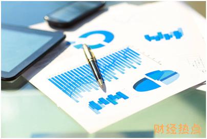 申请的中信信用卡通过审批了,什么时候可以收到? 财经问答 第3张