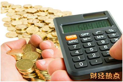 信用卡消费了还没出账单可以提前还款吗? 财经问答 第3张