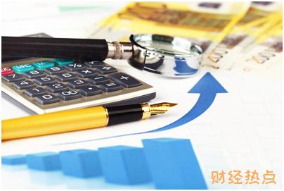 在网筹金融当中如何修改或重置交易密码? 财经问答 第2张