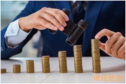 信用卡被降额后的几个处理方法有哪些? 财经问答 第2张