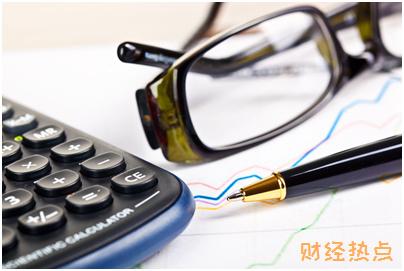 如何操作宝付批量付款到账户? 财经问答 第1张