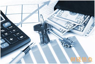 为什么申请中信银行信用卡新快现时会显示没有权益? 财经问答 第1张