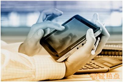 信用卡什么时候刷免息期最长? 财经问答 第1张