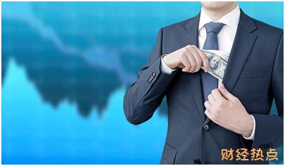别人办的信用卡逾期还款,银行为什么会给我打电话? 财经问答 第2张