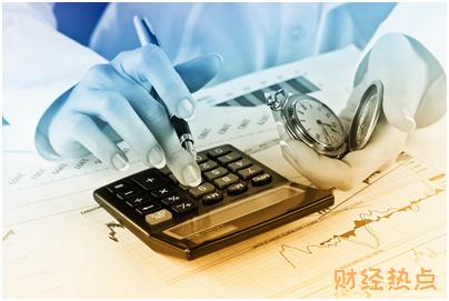 光大阳光商旅信用卡积分有效期有多久? 财经问答 第2张