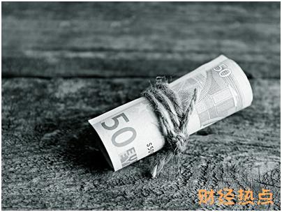 中信颜卡DIY-浪卡失卡保障时间是多久? 财经问答 第3张