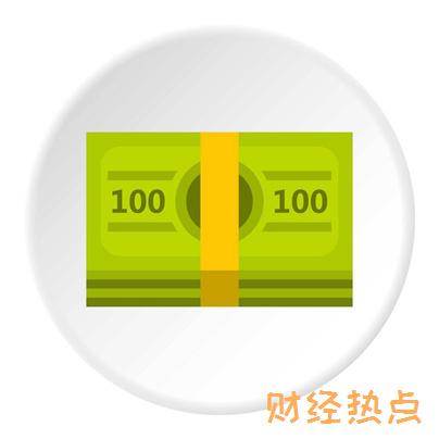 信用卡激活后多久可以用? 财经问答 第1张